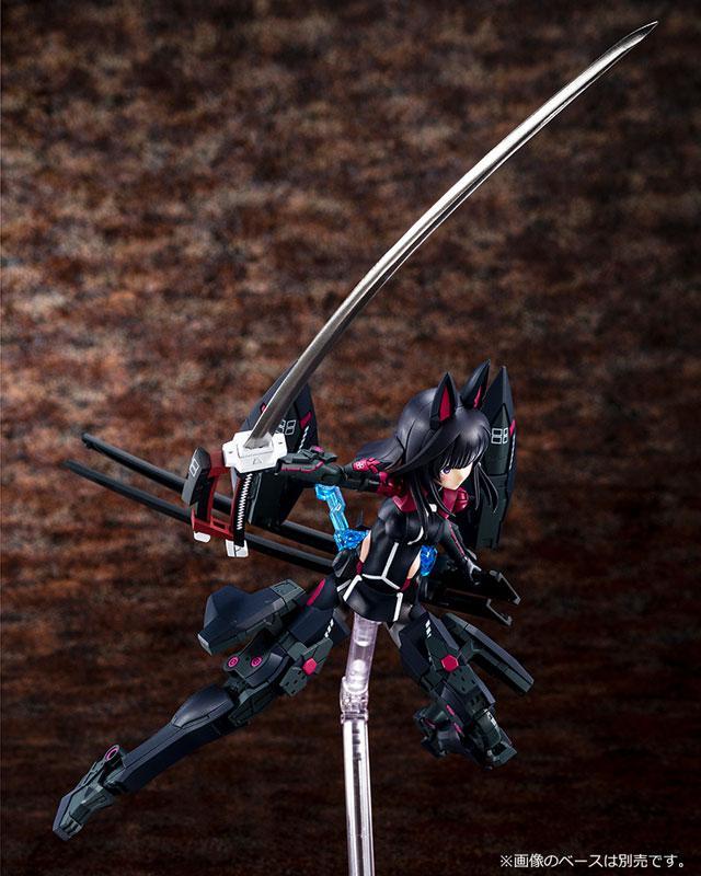[Bonus] Megami Device x Alice Gear Aegis Kaede Agatsuma [Kaiden] Plastic Model 4