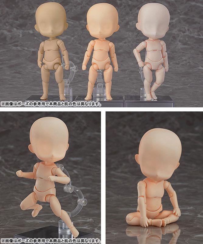 Nendoroid Doll archetype: Boy (Almond Milk) 0