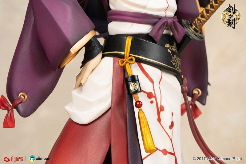 Kengatoki Mitsukuni Tokugawa 1/8 Complete Figure