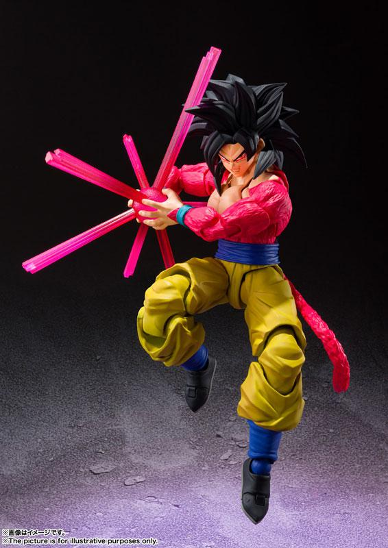 "S.H.Figuarts Super Saiyan 4 Son Goku ""Dragon Ball GT"""