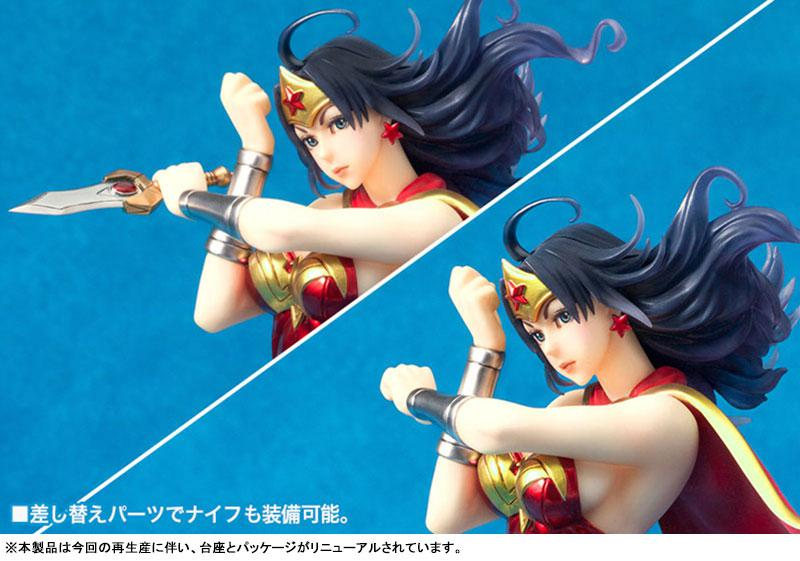 DC COMICS Bishoujo DC UNIVERSE Armored Wonder Woman 2nd Edition 1/7 Complete Figure 5