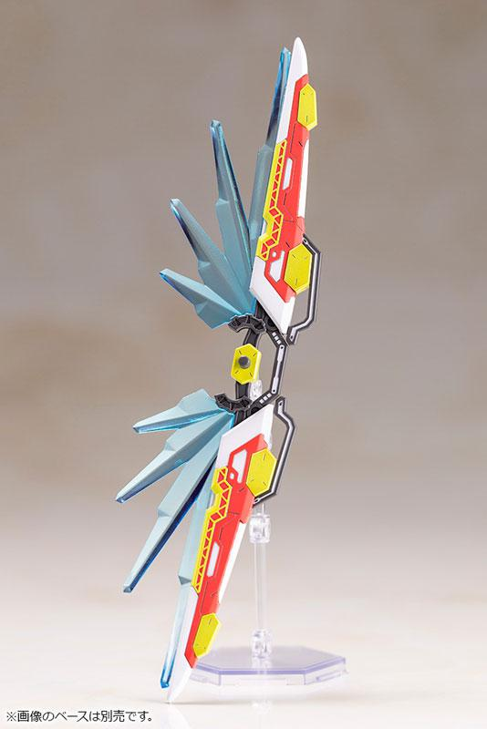 Phantasy Star Online 2 es Gene (STELLATEARS Ver.) Plastic Model