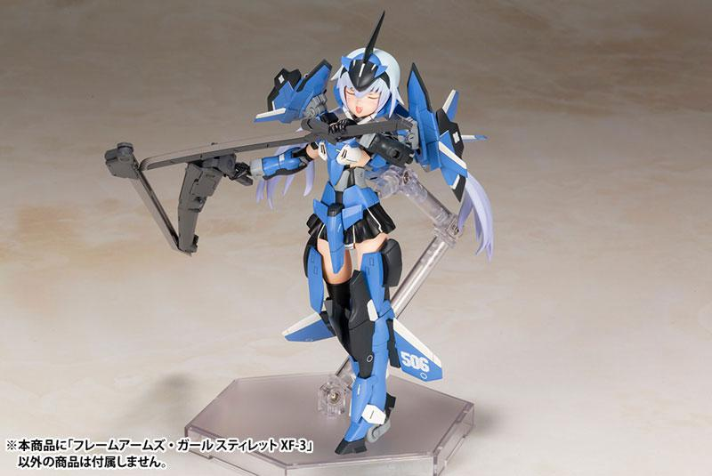 Frame Arms Girl Stylet XF-3 Plastic Model
