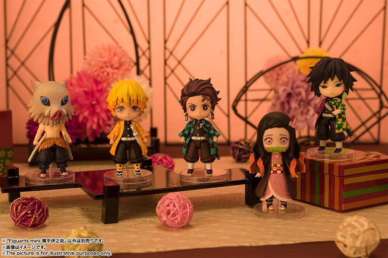 """Figuarts mini Inosuke Hashibira """"Demon Slayer: Kimetsu no Yaiba"""""""