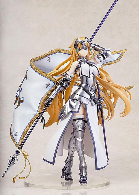 Fate/Grand Order Ruler/Jeanne d'Arc Complete Figure 2