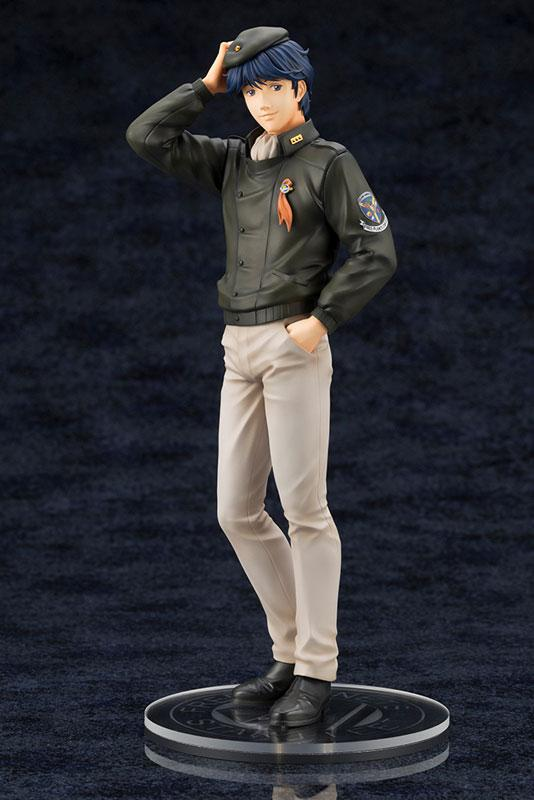 ARTFX J - Legend of the Galactic Heroes: Yang Wen-li 1/8 Complete Figure product