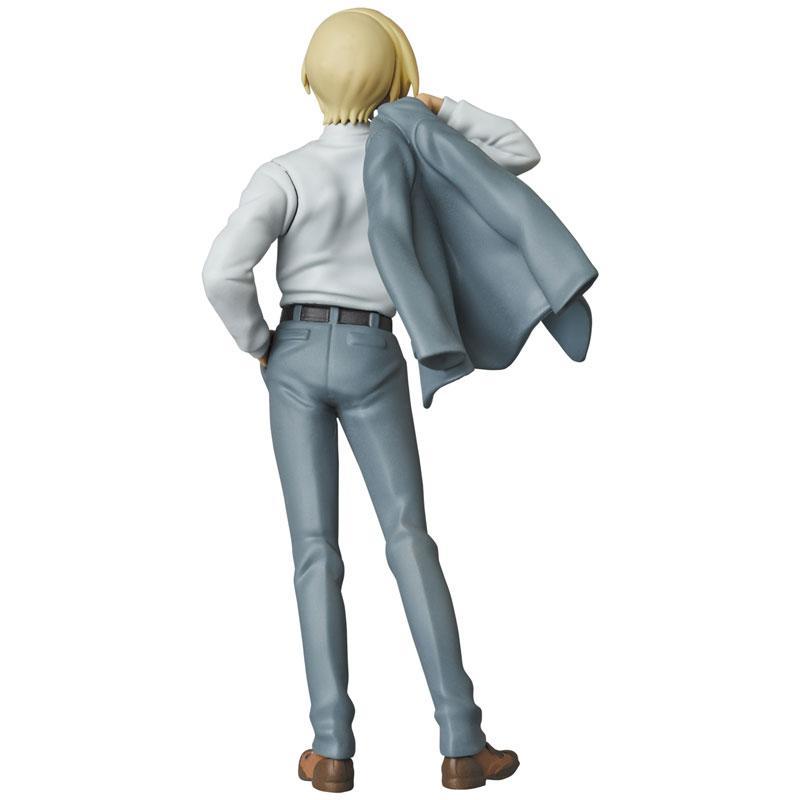 Ultra Detail Figure No.631 UDF Detective Conan Series 4 Rei Furuya product