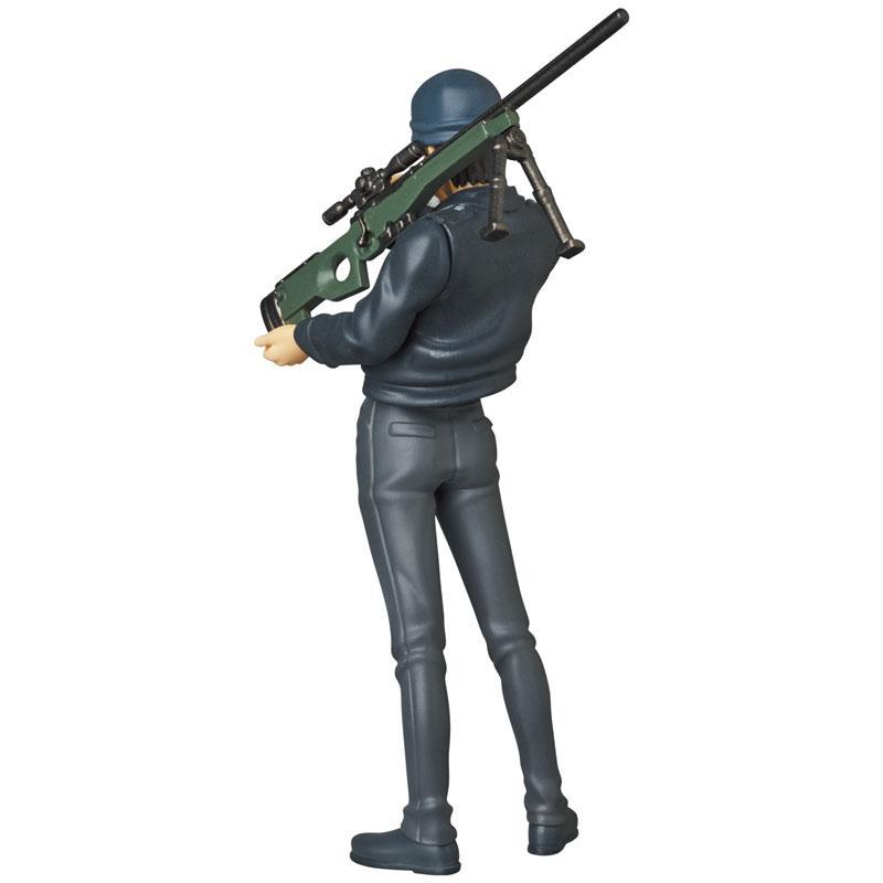 Ultra Detail Figure No.630 UDF Detective Conan Series 4 Shuichi Akai (Ver.2) product