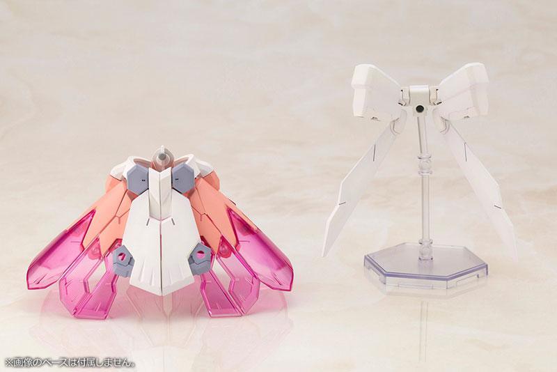 Megami Device Magical Baselard 1/1 Plastic Model