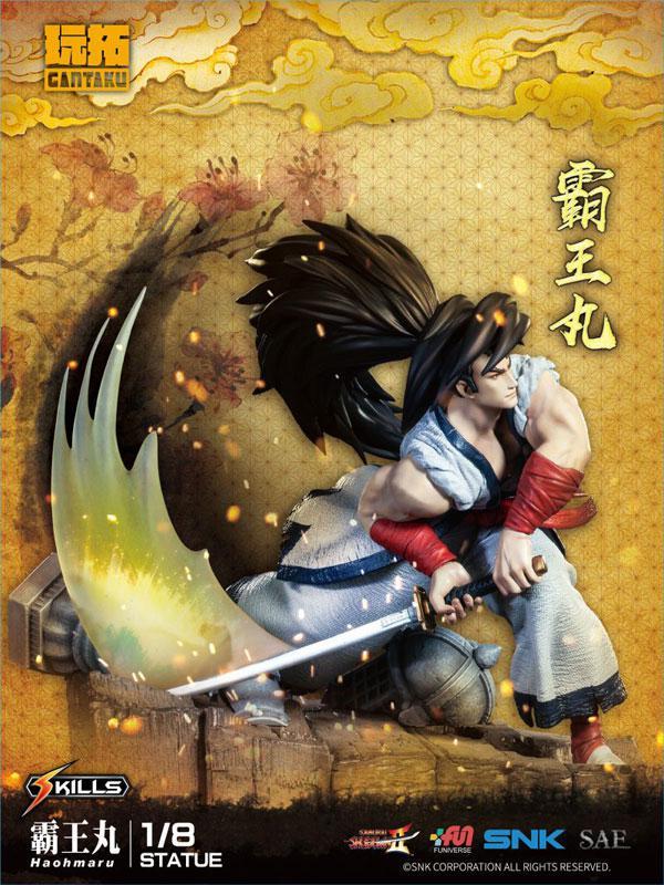 Samurai Shodown 2/ Haohmaru 1/8 Statue 18