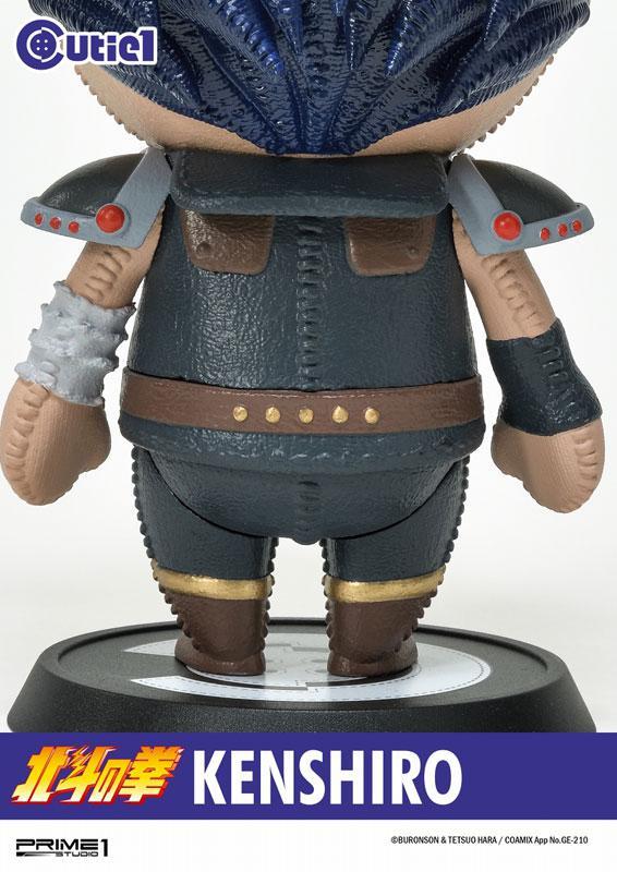 Cutie1 / Fist of the North Star: Kenshiro Figure
