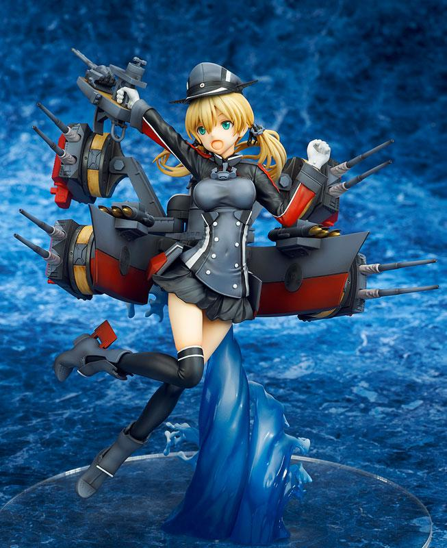 Kantai Collection -Kan Colle- Prinz Eugen (Prinz Eugen) Complete Figure 1