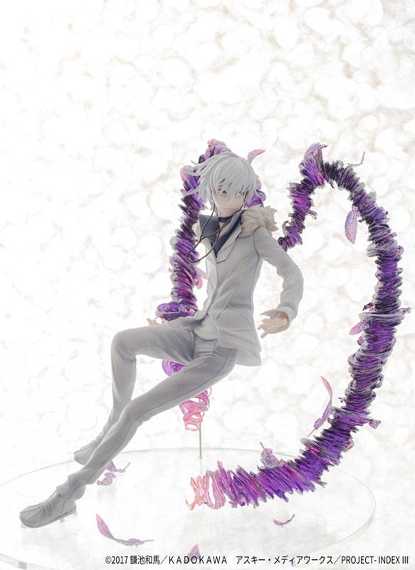 Toaru Majutsu no Index III Accelerator (Accelerator) 1/7 Complete Figure