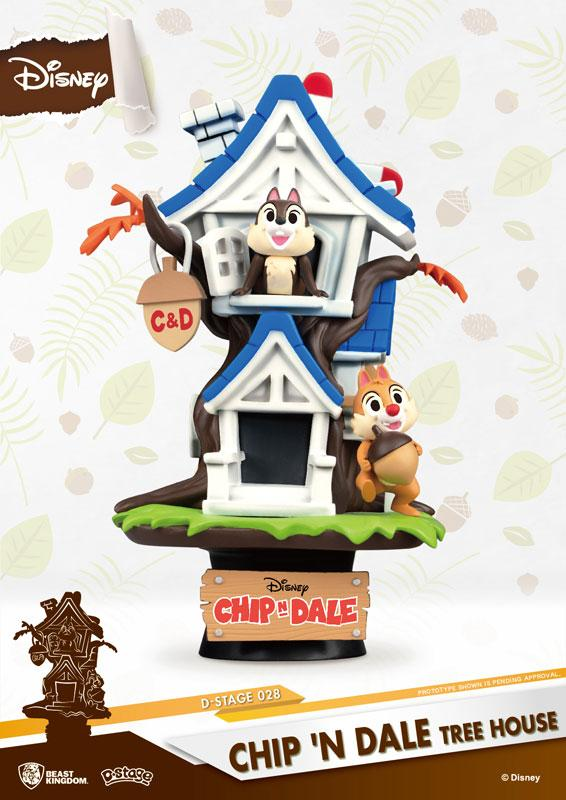 "D-Stage #028 ""Disney"" Chip & Dale Tree House product"