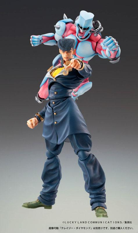 Super Action Statue JoJo's Bizarre Adventure Part.4 Josuke Higashikata 1