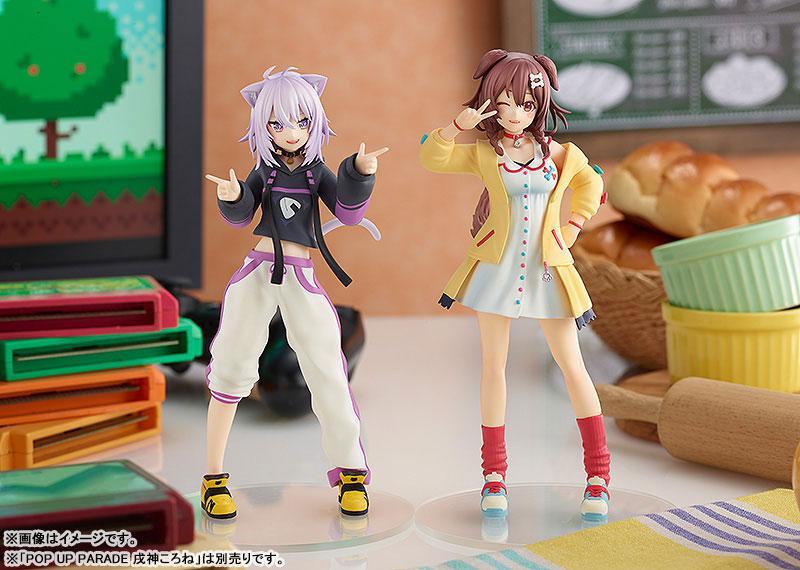 POP UP PARADE Hololive Production Nekomata Okayu Complete Figure