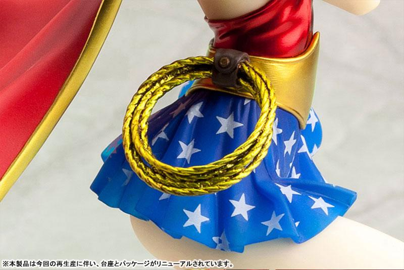 DC COMICS Bishoujo DC UNIVERSE Armored Wonder Woman 2nd Edition 1/7 Complete Figure 8