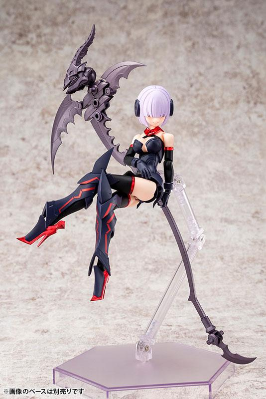 Megami Device BULLET KNIGHTS Executioner 1/1 Plastic Model