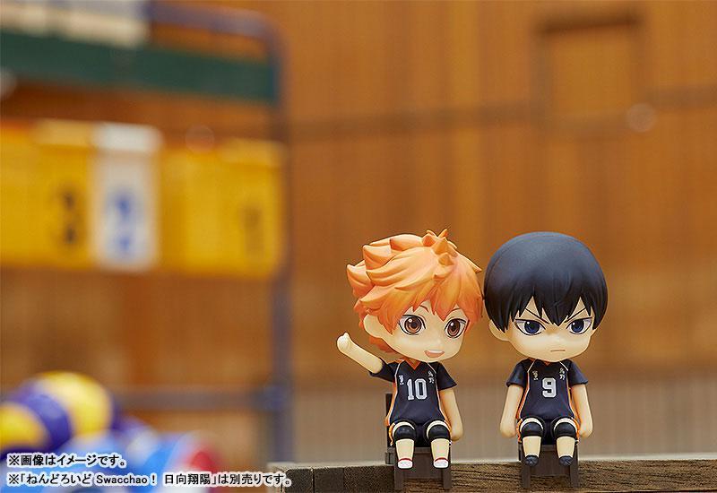Nendoroid Haikyuu!! TO THE TOP Swacchao! Tobio Kageyama