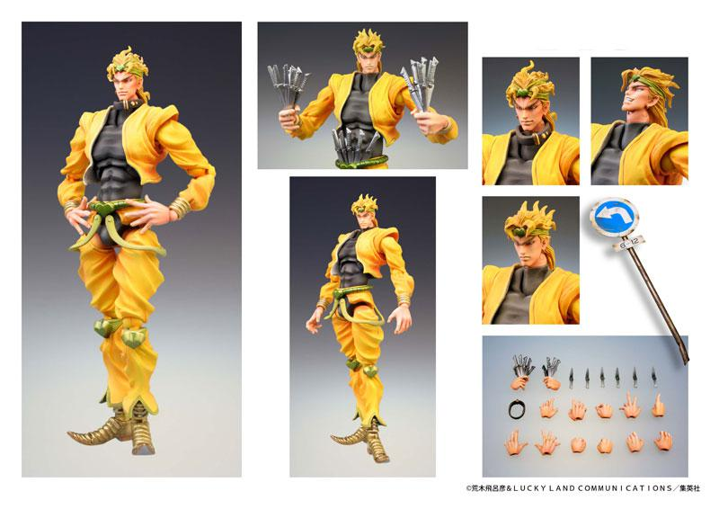 Super Action Statue JoJo's Bizarre Adventure Part.III DIO 3