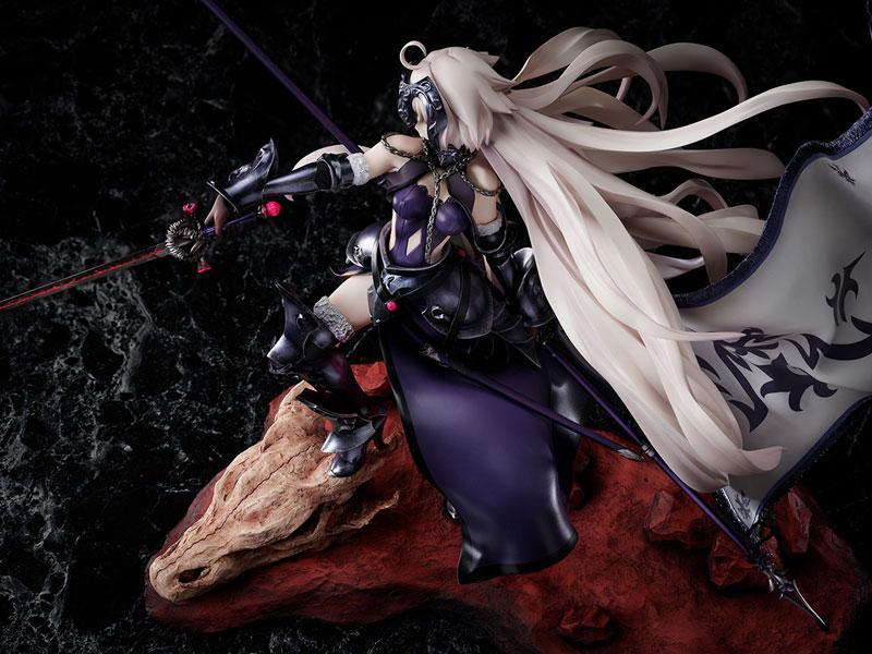 Fate/Grand Order Avenger / Jeanne d'Arc [Alter] Kuraki Homura wo Matoishi Ryuu no Majo 1/7 Complete Figure 5