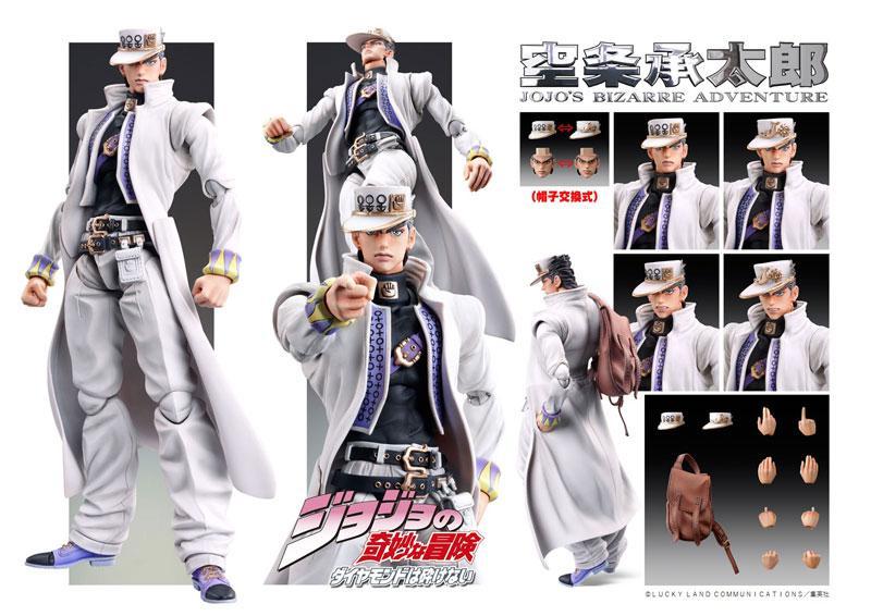 "Super Action Statue ""JoJo's Bizarre Adventure Part.IV"" Jotaro Kujo Complete Figure 3"