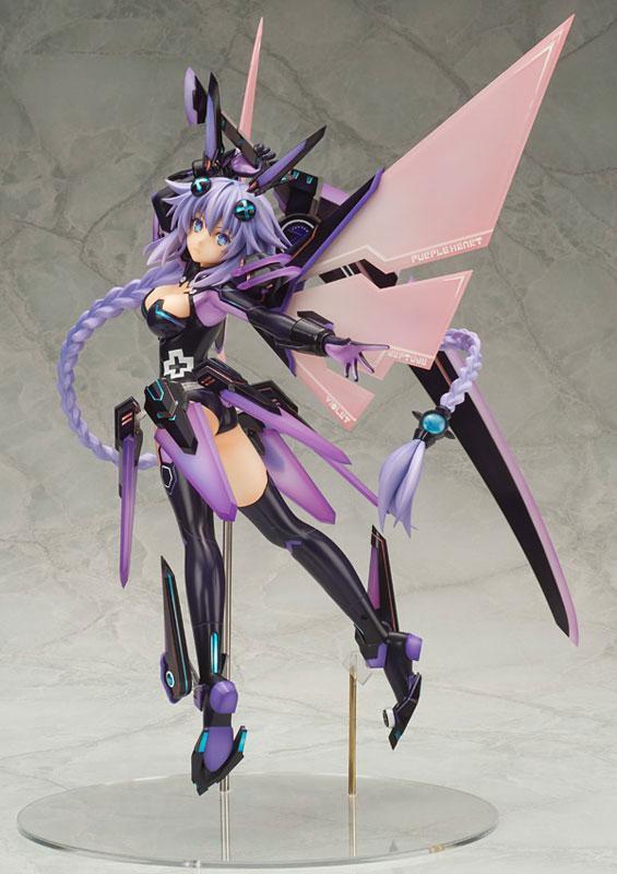 Hyperdimension Neptunia Purple Heart 1/7 Complete Figure product