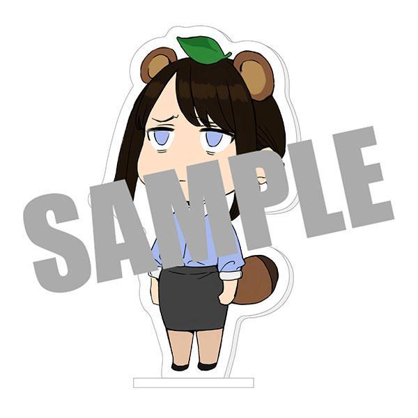 "Ganbare Douki-chan ""Douki-chan"" LIMITED SMILE Ver. Complete Figure"