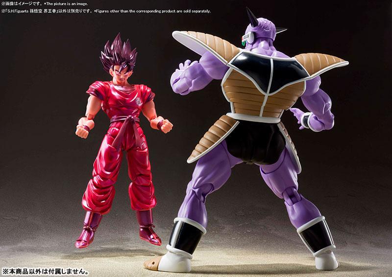 """S.H.Figuarts Son Goku Kaio-ken """"Dragon Ball Z"""" 5"""