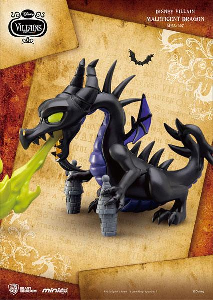 "Mini Egg Attack ""Disney Villains"" Series 1 Maleficent (Dragon) product"