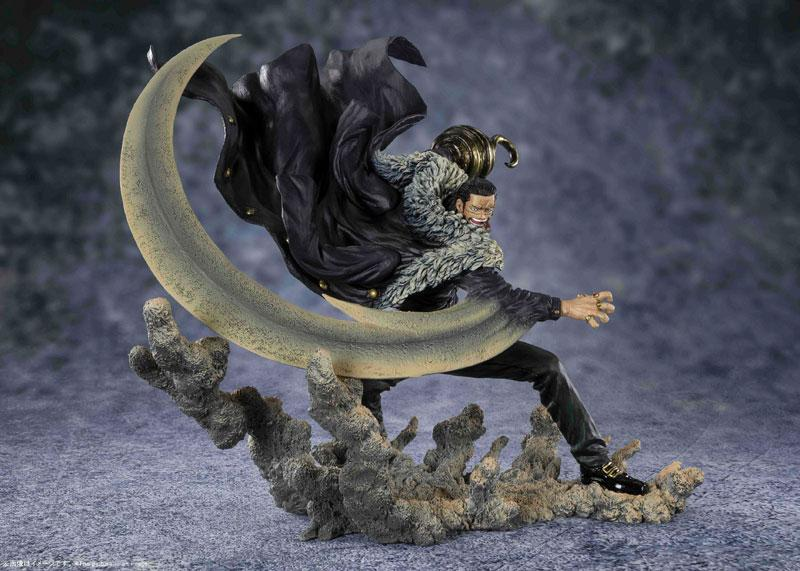 "Figuarts ZERO [EXTRA BATTLE] Sir Crocodile -Choujou Kessen- ""ONE PIECE"" 0"