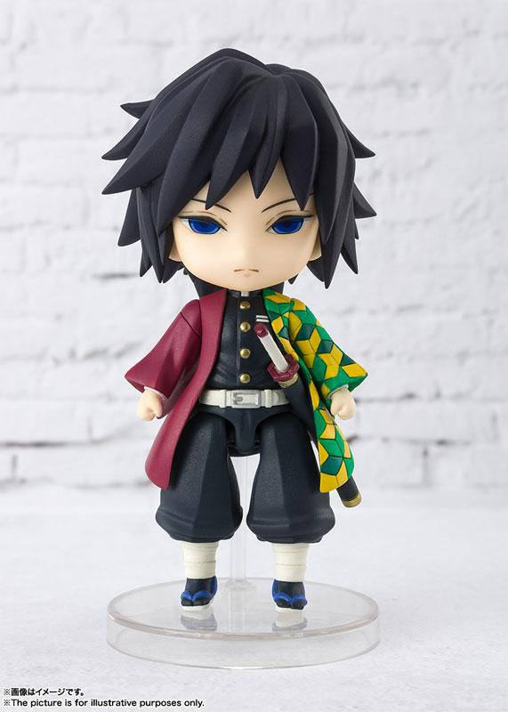"Figuarts mini Giyu Tomioka ""Demon Slayer: Kimetsu no Yaiba"" product"