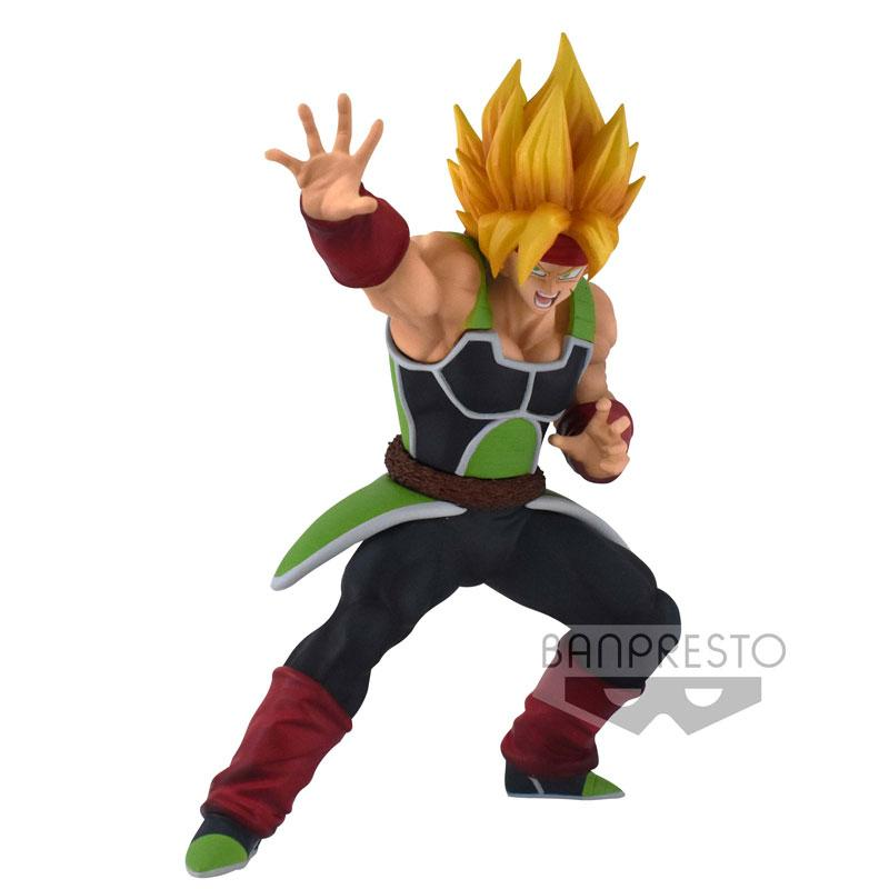 Dragon Ball Z The Famous Low-class Warrior Bardock (Game-prize) product