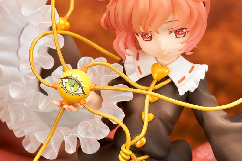 "Touhou Project ""The Girl Even Vindictive Spirits Fear"" Satori Komeiji Exclusive Extra Color 1/8 Complete Figure"