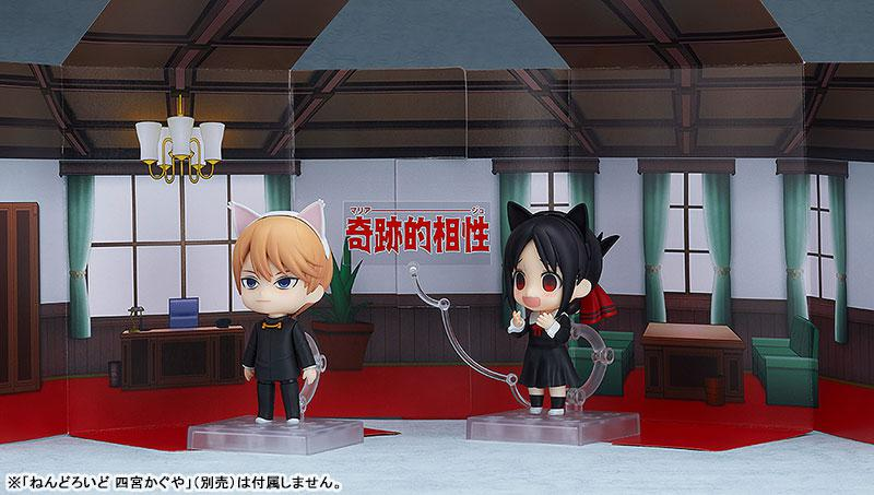 Nendoroid Kaguya-sama: Love Is War -The Geniuses' War of Love and Brains- Miyuki Shirogane