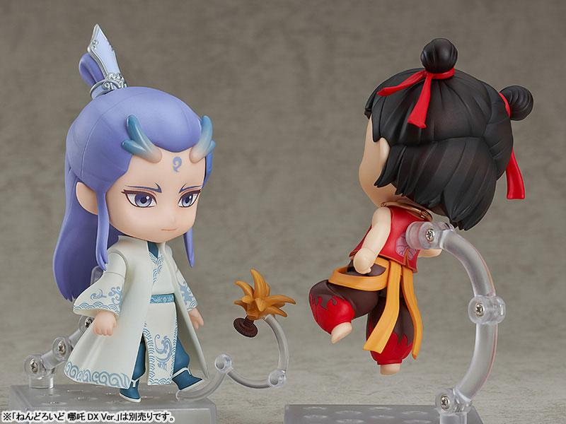 Nendoroid Ne Zha - Ao Bing DX Ver. product