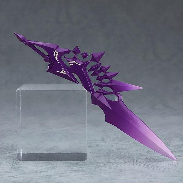 Nendoroid Infinite Dendrogram Nemesis 4