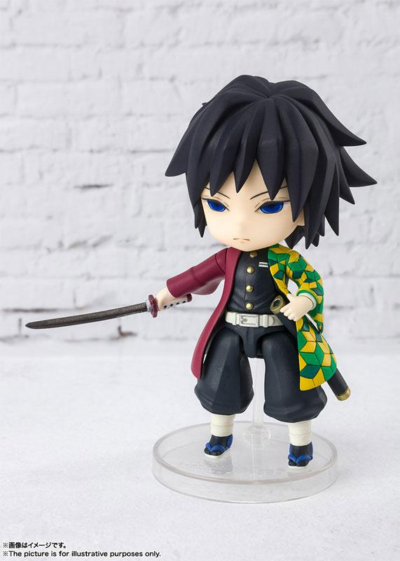 "Figuarts mini Giyu Tomioka ""Demon Slayer: Kimetsu no Yaiba"""