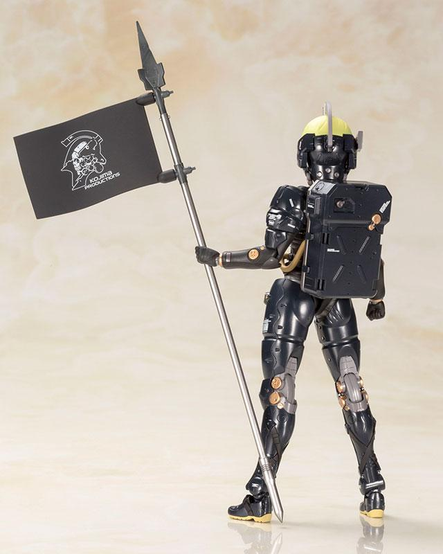 Kojima Productions - Ludens Black Ver. Plastic Model product