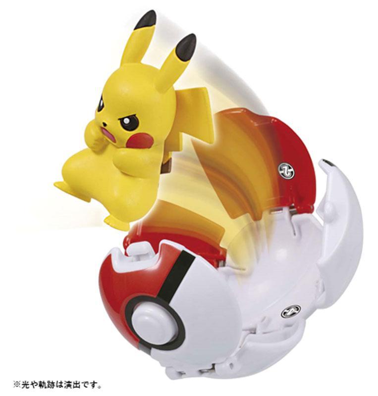 Pokemon MonColle PokeDel-Z Pikachu (Pokeball) 0