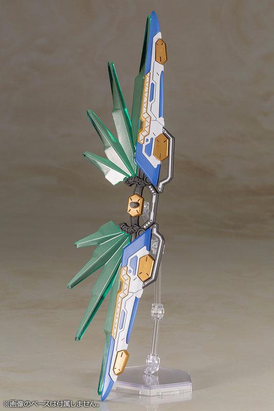 Phantasy Star Online 2 es Gene (Stella Innocent Ver.) Plastic Model