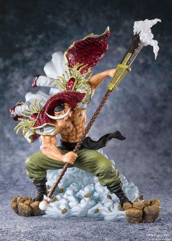"Figuarts ZERO Edward Newgate -Whitebeard Pirates Captain- ""ONE PIECE"" product"