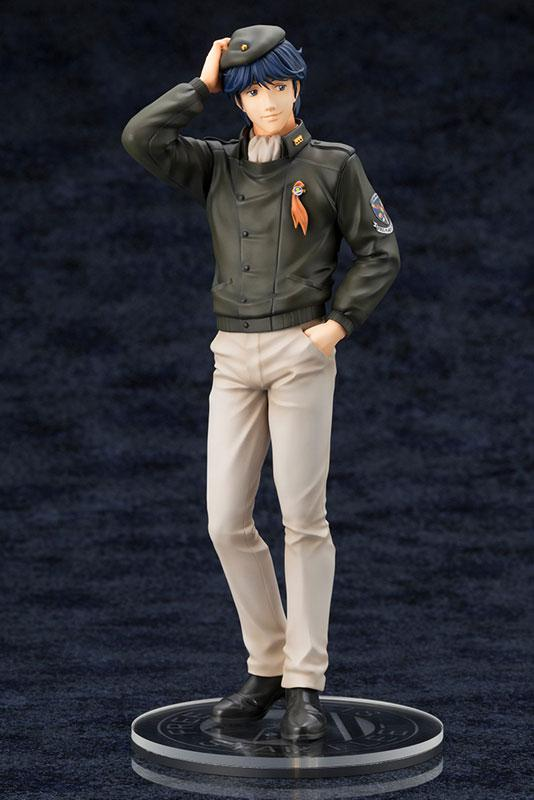 ARTFX J - Legend of the Galactic Heroes: Yang Wen-li 1/8 Complete Figure