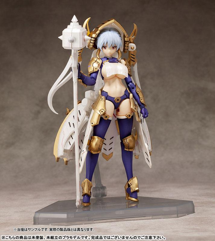 DarkAdvent Krakendress Lania DX Ver. Plastic Model product