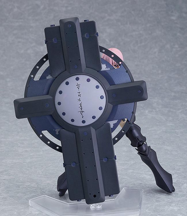 figma Fate/Grand Order Shielder/Mash Kyrielight [Ortinax]