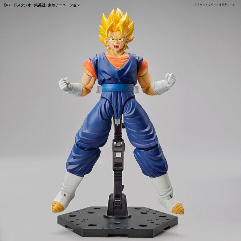 "Figure-rise Standard Super Saiyan Vegito (Renewal Ver.) Plastic Model ""Dragon Ball Z"""