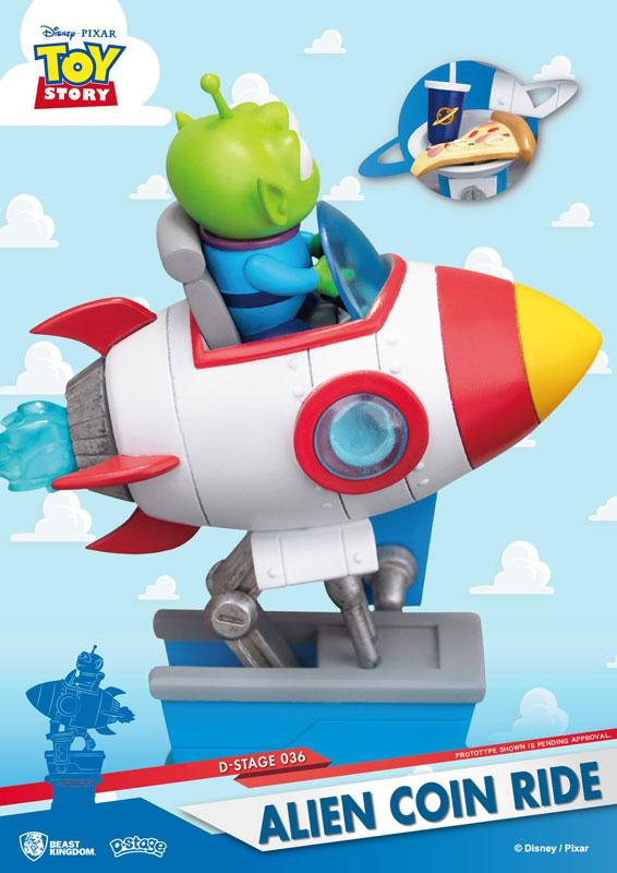 """D Stage #036 """"TOY STORY"""" Alien Coin Ride"""
