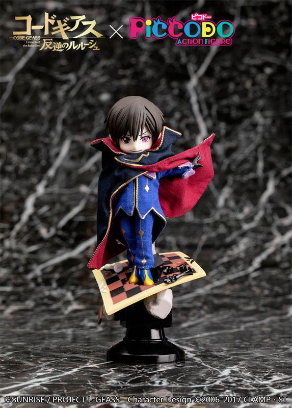 PICCODO Series Code Geass: Lelouch of the Rebellion Lelouch Deformed Vignette Doll product