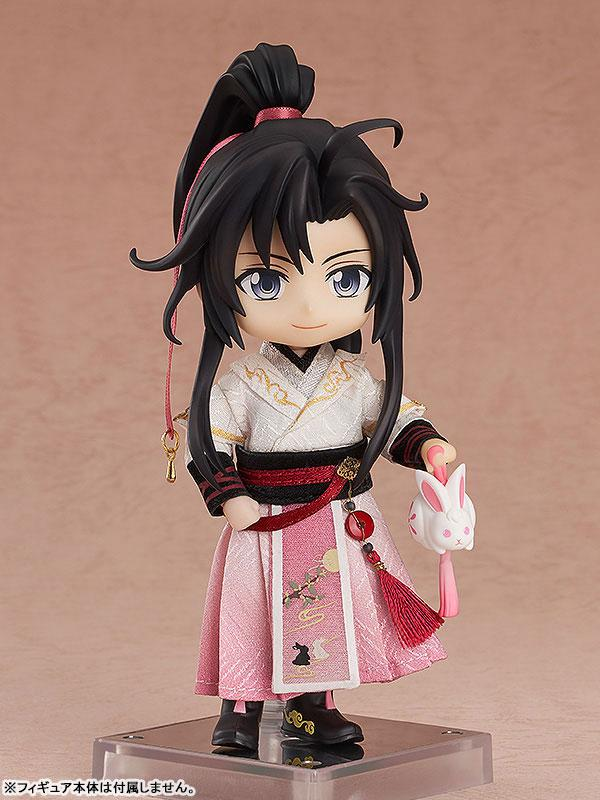 """Nendoroid Doll Outfit Set Anime """"The Master of Diabolism"""" Wei Wuxian Harvest Moon Ver."""