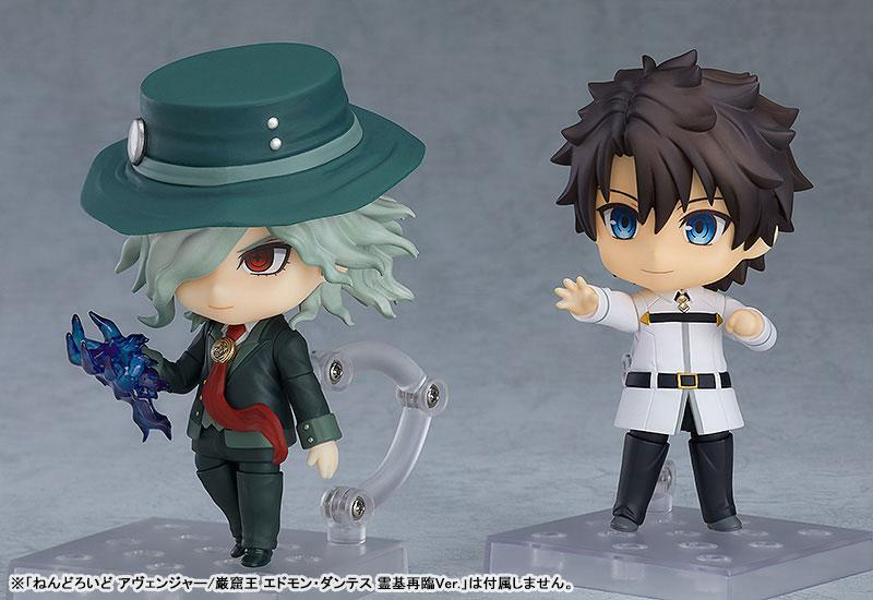 Nendoroid Fate/Grand Order Master/Male Protagonist